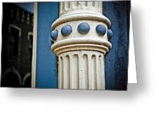 Jeweled Architecture 2 Greeting Card