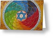 Jewish Mandala Greeting Card by Isaac Khadya