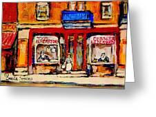Jewish Montreal Vintage City Scenes De Bullion Street Cobbler Greeting Card