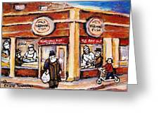 Jewish Montreal Vintage City Scenes Fish Market On Roy Street Greeting Card