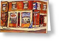 Jewish Montreal Vintage City Scenes Hutchison Street Butcher Shop  Greeting Card