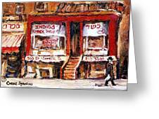 Jewish Montreal Vintage City Scenes Indigs Kosher Butcher Greeting Card