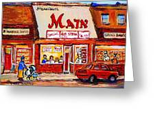 Jewish Montreal Vintage City Scenes The Main Rib Steaks On St. Lawrence Boulevard Greeting Card