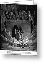 Jews In Fiery Furnace Greeting Card