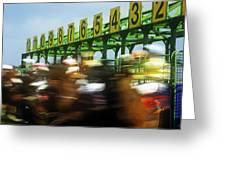 Jockeys Leaving Starting Gates Greeting Card