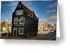 Jodenbreestraat 1. Amsterdam Greeting Card