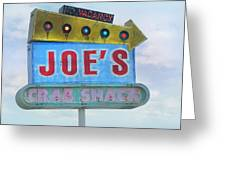 Joe's Crab Shack Retro Sign Greeting Card
