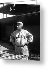 John Mcgraw -  New York Giants Greeting Card by David Bearden