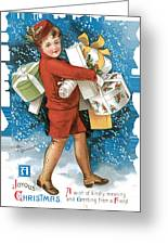 Joyous Christmas Greeting Card by Unknown