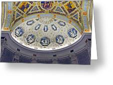Jp Morgan Library Ornate Ceiling Greeting Card