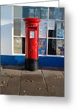 Jubilee Postbox Greeting Card