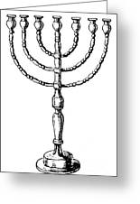 Judaism: Menorah Greeting Card