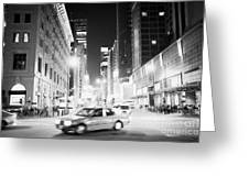 Junction Of Salisbury Road And Nathan Road Tsim Sha Tsui Kowloon At Night Hong Kong Hksar China Asia Greeting Card