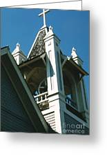 Just The Steeple Greeting Card