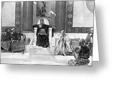 Justinian I (483-565) Greeting Card