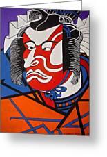 Kabuki Actor 2 Greeting Card