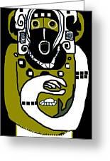 Kachina 1b Greeting Card