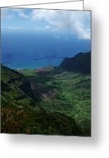Kalalau Valley 2 Greeting Card by Ken Smith