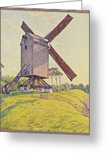 Kalf Mill Greeting Card