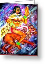 Kali Goddess Greeting Card