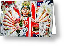 Kaliyuga Greeting Card by Dev Gogoi