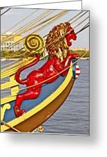 Kalmar Nyckel Red Lion Greeting Card