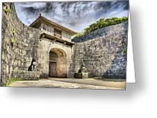 Kankaimon Gate  Greeting Card by Karen Walzer