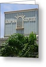 Kapaa Trade Center Greeting Card