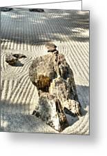 Karesansui - Dry Landscape Garden Greeting Card