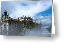 Karlsplatz Fountain Greeting Card