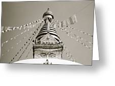 Kathmandu Greeting Card