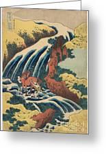 Katsushika Hokusai Horse Washing Greeting Card