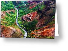 Kauai River Canyon Greeting Card