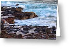 Kauai Rocks Greeting Card