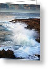 Kauai Sea Explosion Greeting Card