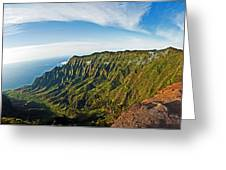 Kaulalu Panorama Greeting Card