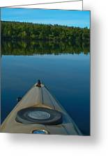 Kayaking Range Ponds 0003 Greeting Card