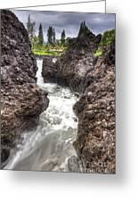 Keanae Peninsula Paradise Maui Greeting Card