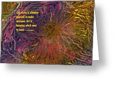 Keeper Greeting Card