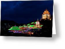 Kek Lok Si Temple Of Penang Greeting Card