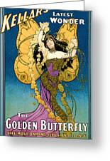 Kellar- Golden Butterfly Poster Greeting Card