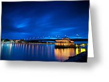 Kennedy Bridge - Bonn Greeting Card