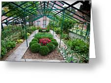 Kentlands Greenhouse Greeting Card