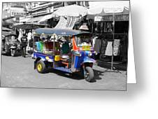 Khaosan Road Tuk Tuk Greeting Card