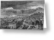 Khyber Pass Greeting Card