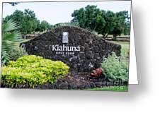 Kiahuna Golf Club Greeting Card