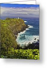 Kilauea Lighthouse Hawaii Greeting Card