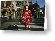 Kimono-clad Geisha Crosses A Street Greeting Card