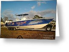 Kingfish Boat Wrap Greeting Card