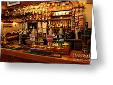 Kings Head Pub Kettlewell Greeting Card